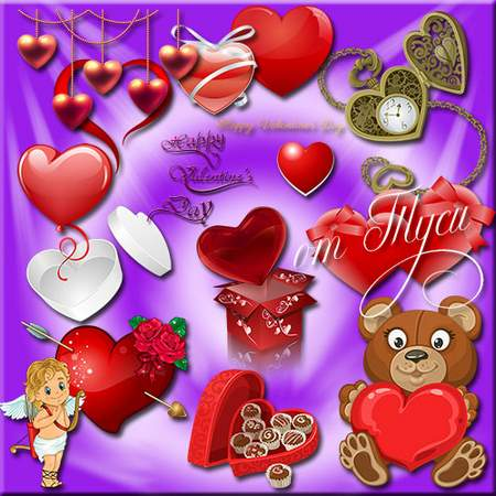 Heart Clipart psd With love I give you my heart ( free psd file, free download )