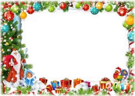 New Year kindergarderten frame psd