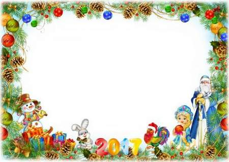 New Year photo frame psd for childrens group photos