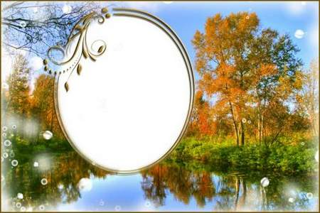 Autumn frame for Photoshop