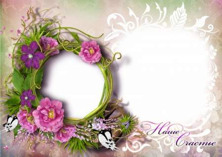 Photo frame template with flowers for 2 photo - Our happiness ( free photo frame psd + free 6 photo frames png, free download )