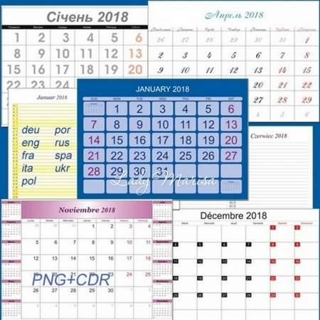 2018 Calendar grids