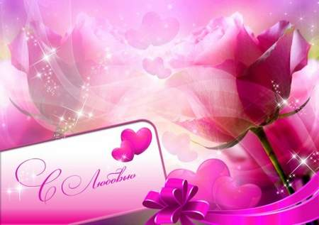 00dddc602a68 Valentine s Day Greeting postcards psd ( free postcards psd