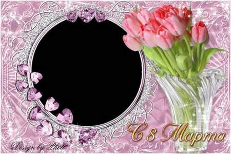 Festive frame for women With the 8th of March ( free photo frame psd, free download )