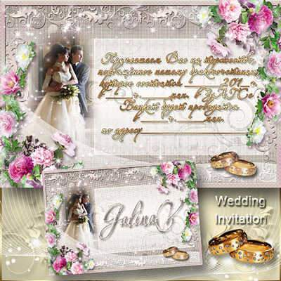 Wedding invitation psd download