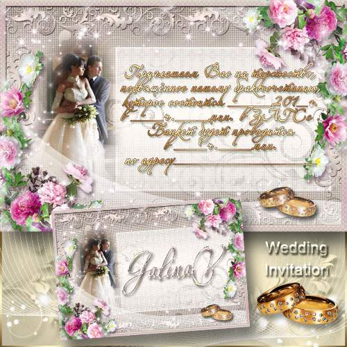 Wedding Invitation Psd Download Psd File Free Template