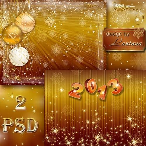 PSD source - Christmas story 12