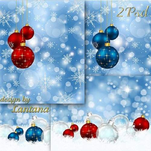 PSD source - Christmas Collection № 7