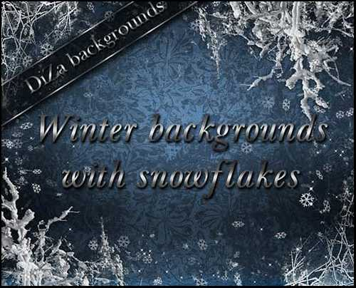 Backgrounds for photoshop - Winter backgrounds with snowflakes - preview - original size