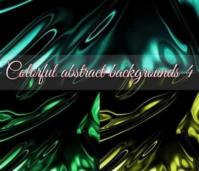 Collection of colorful abstract backgrounds ( free Abstract backgrounds 12 JPG, free download ) preview - original size