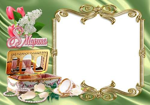 Frame for photoshop 8 March download