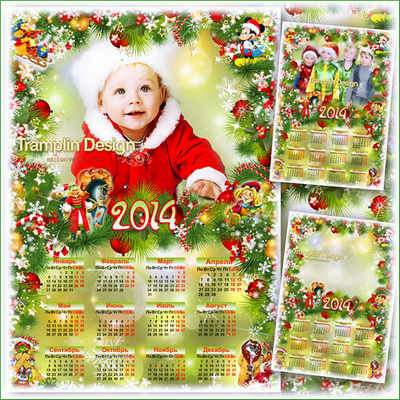 Children New Year calendar with a frame with heroes of fairy tales and animated cartoons