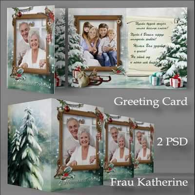 Bilateral greeting photo card psd - Merry Christmas and Happy New Year ( free photo card psd, free download )