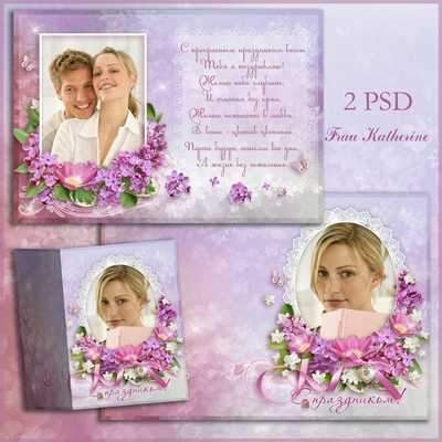 Bilateral greeting photo card psd in gentle tones - lilac ( free photocard psd, free download )