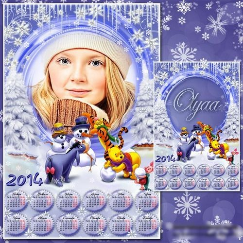 New Year's children's calendar 2014 with Disney's charaters