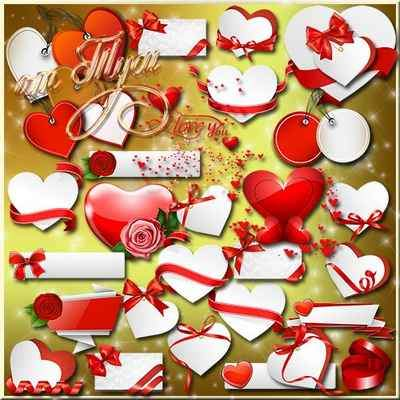 Clipart psd - A lot of valentines for you ( free psd file, free download )