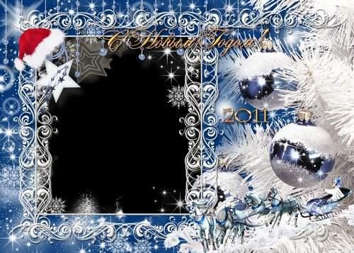 3 New Year frames – Soft snow fluffy