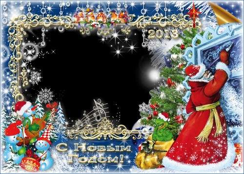 Festive frame New year – Draw to us grandfather Frost patterns on glass
