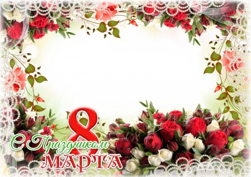 Woman's frame for Photoshop - Flowers on 8 March