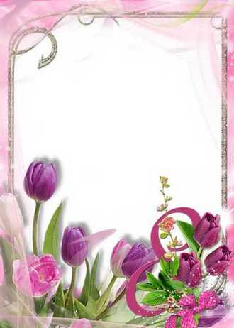 March 8 photo frame template (free 2 photo frame psd + free 2 photo frame png, free download)
