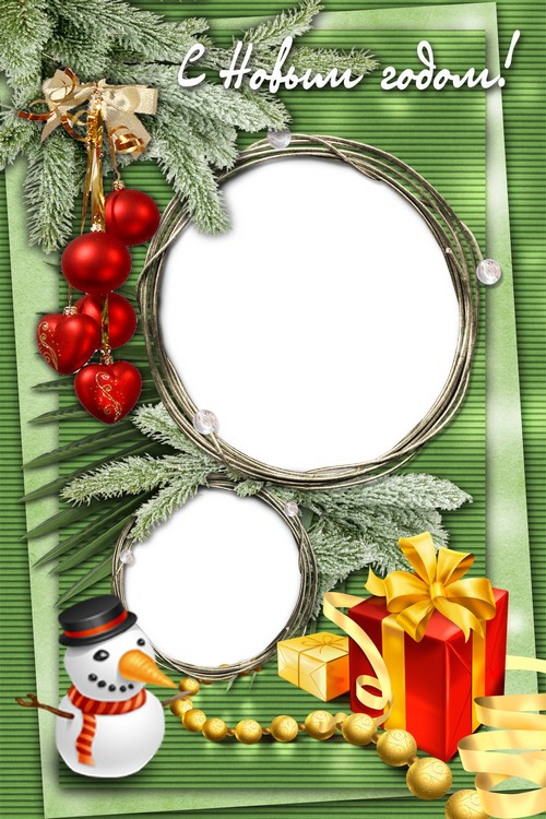 Photo frame - The coming New Year