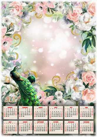 Floral calendar frame psd for 2017 - flowers and peacock ( free 2017 calendar psd, free download )