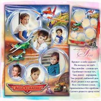 Children's photo frame collage on 6 photos - disney planes cartoon
