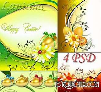Easter PSD backgrounds - Happy Easter ( free 3 backgrounds psd, free download )