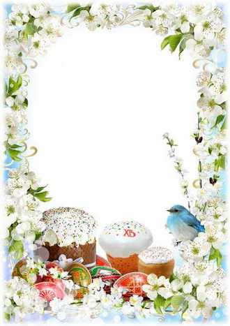 Easter Photoshop Frame psd + png
