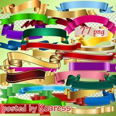 Ribbons png