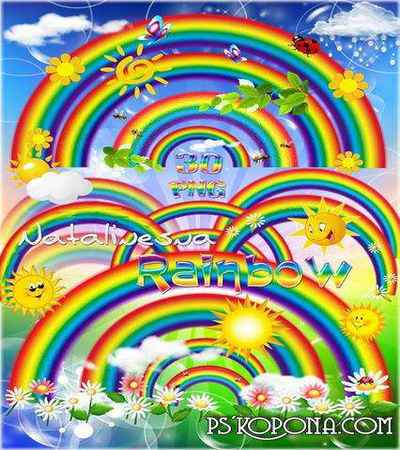 Clipart in PNG Rainbow ( Rainbow Clipart png images download - Free 53 png )