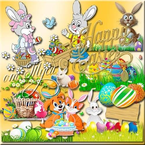Easter Clipart psd