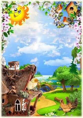Children's frame - spring sun ( free photo frame psd + png free download )