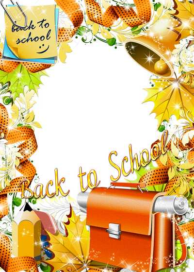 School Picture Frame-Hello, School! ( free School photo frame psd, free download )