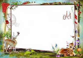 Children's photo frame template - My little deer ( free photo frame psd + 4 png free download )