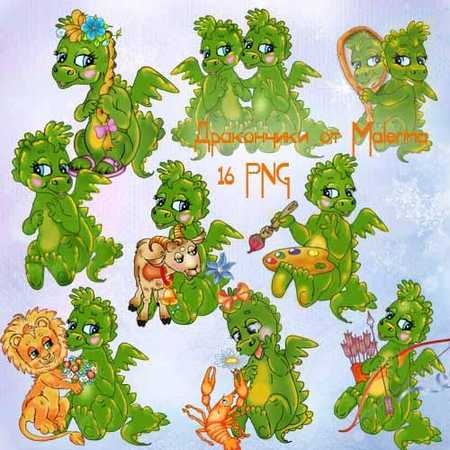 Dragons clipart png download