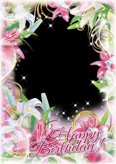 Greeting Photo Frame Happy Birthday Free Birthday Frame