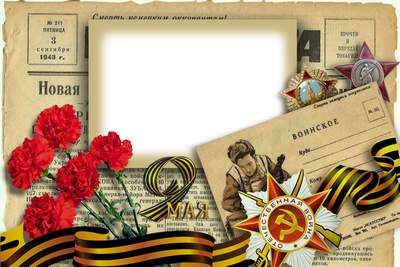 Frameworks for a photo - The Victory Day
