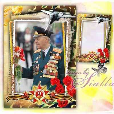 Photoframe to the Victory Day - Album of the War Years