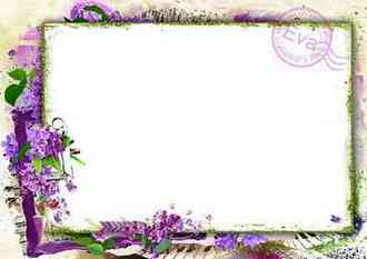Frame for photo - I will hide thee its tenderness