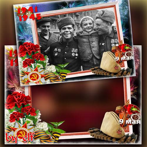 Festive frame for Photoshop - May 9 Victory Day