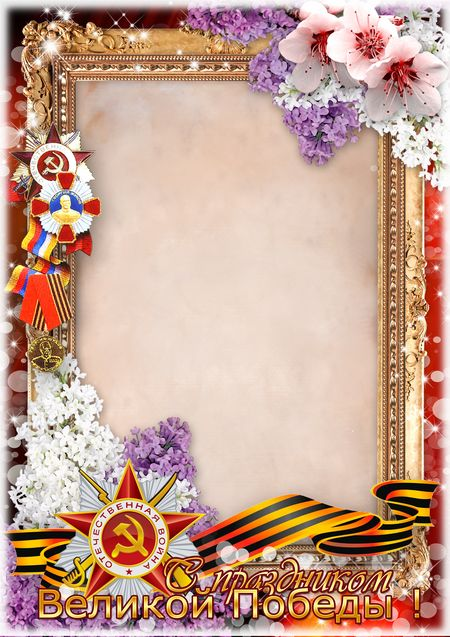 Greeting  frame on May 9 - Your deed is immortal