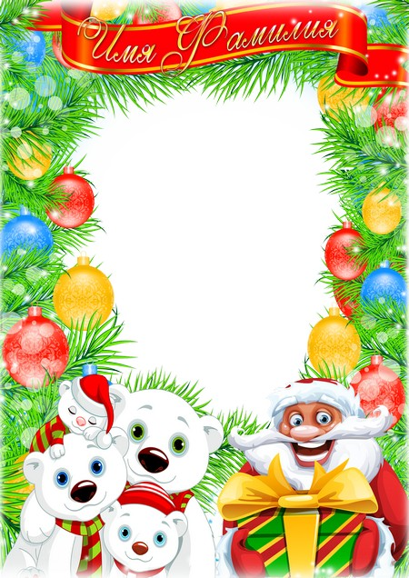 Christmas Frame - It will be a Holiday soon