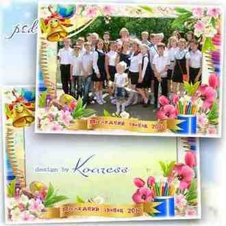 School photo frame psd for a group photo