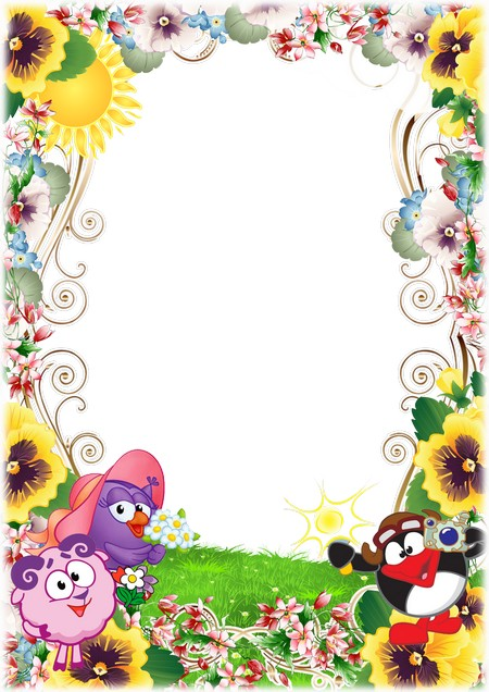Vignette and frame for a group photo in kindergarten ( 2 psd ...