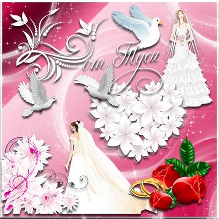 Wedding Clipart with transparent background