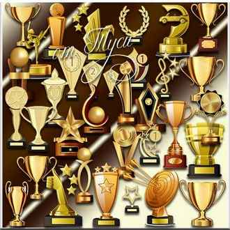 Golden cups clipart ( psd, png, transparent, download )
