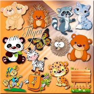 Funny animals clipart ( psd, 18 png, download )