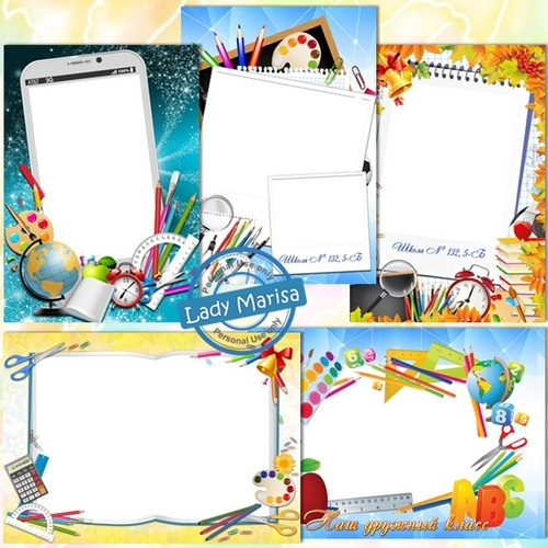 Set School Photo frames - School days ( 5 PSD ), download