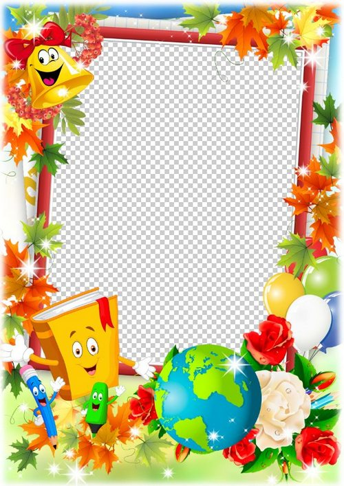Kids school frames